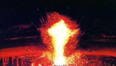 Вулкан. Постеры