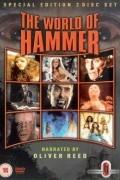 Мир студии Хаммер (документальный сериал)