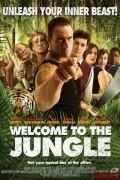 Добро пожаловать в джунгли