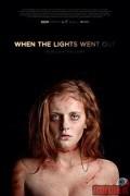 Когда гаснет свет (фильм)