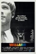 Уиллард /1971/ (фильм)