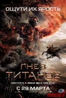 wrath-of-the-titans08.jpg