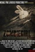 Дневник девочки-зомби (фильм)