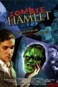 Зомби-Гамлет (фильм)