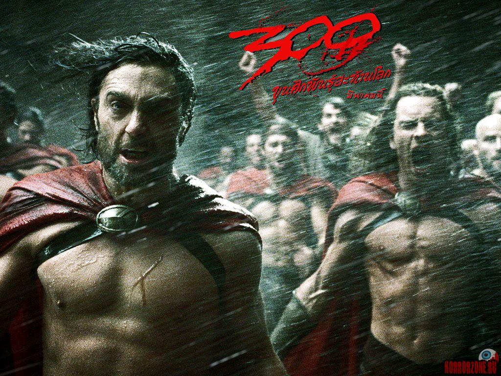 Художественный фильм 300 спартанцев