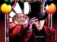 charlie-and-the-chocolate-factory00.jpg