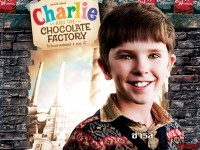charlie-and-the-chocolate-factory01.jpg