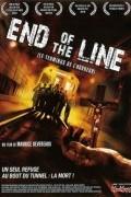 Конец пути (фильм)