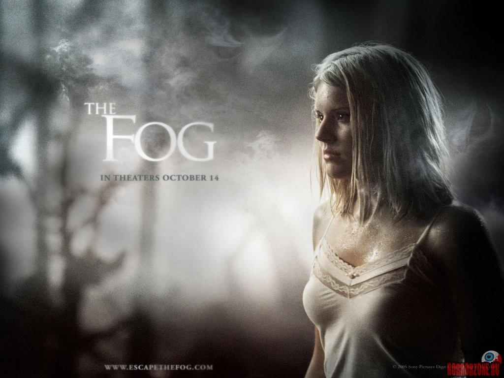туман 2005 скачать торрент - фото 11