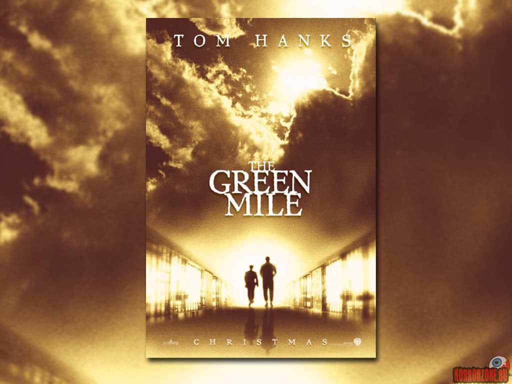 Скачать зеленая миля книга скачать