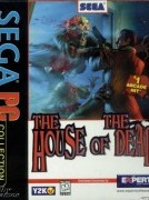 The House of the Dead /1997/ (action)