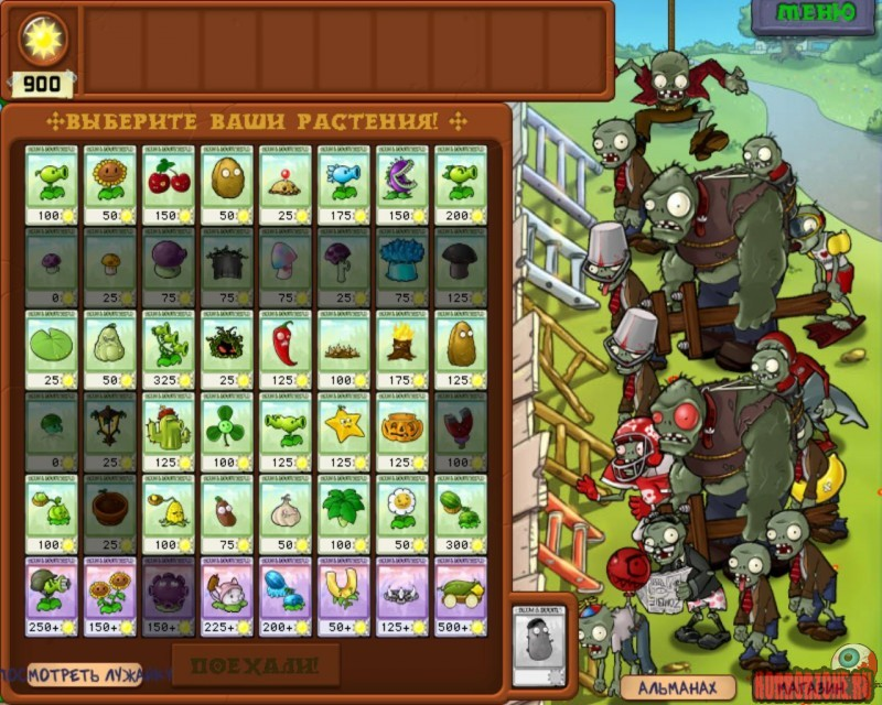 Игры plants vs zombies plants vs zombies 2 зомби