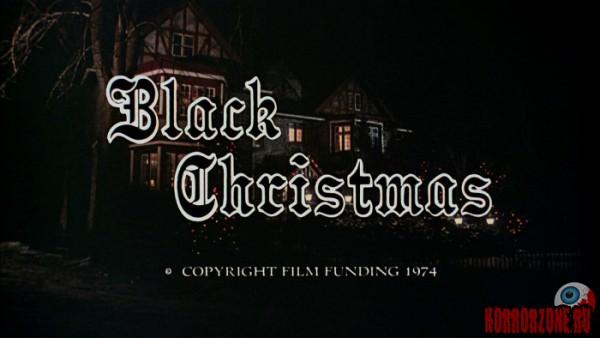 Фильмы ужасов на тему рождества и