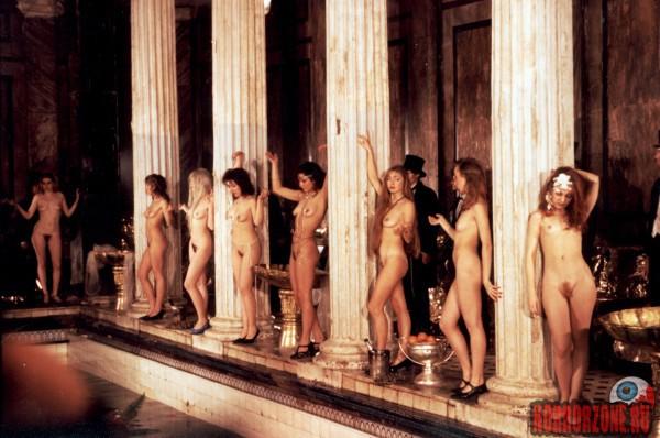 Эротические кадры из мастера и маргариты фото 518-768