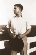 Роберт Говард