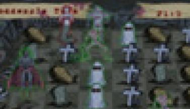 Шахматы на могилах