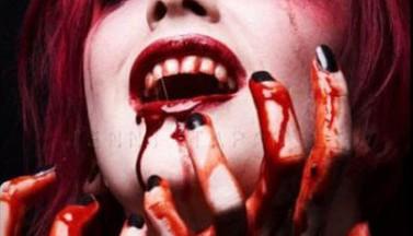 Жилище вампиров