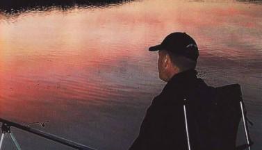 Ночь на рыбалке