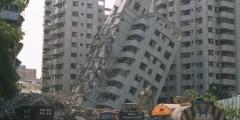 Конец света в городе Сочи (землетрясения 2012)