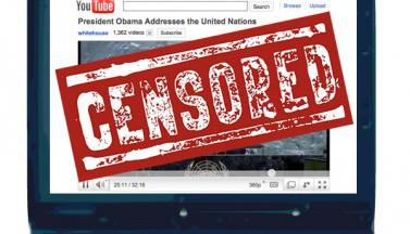 Цензура в сети!!!