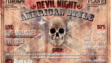 DEVIL NIGHT ★ American Style   7 сентября   Plan B