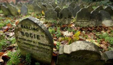 Кладбище...