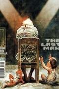 Игрек: Последний мужчина (фильм)