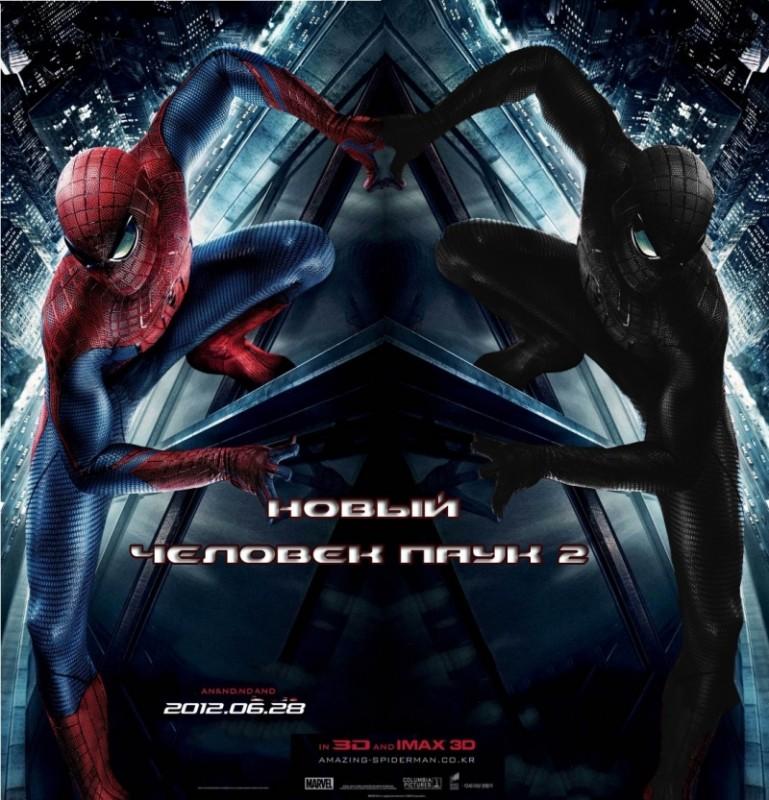 Мультфильм новый человек паук 2