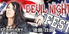 DEVIL NIGHT FEST ★ ВХОД БЕСПЛАТНЫЙ!  22 февраля