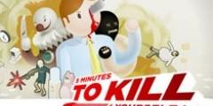 5 минут для того, чтобы убить (себя)