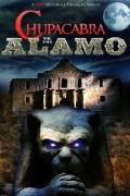Чупакабра против Аламо