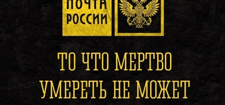 Российским чиновникам и военным могут запретить использовать WhatsApp, Viber, Gmail и Skype - Цензор.НЕТ 2609