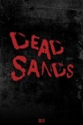 Мертвые пески (фильм)