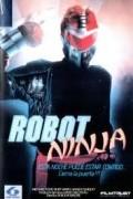 Робот-ниндзя