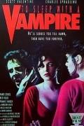В постели с вампиром (фильм)