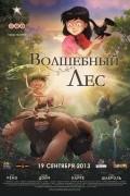 Волшебный лес (анимационный)