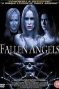 Падшие ангелы (фильм)