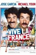 Да здравствует Франция! (фильм)