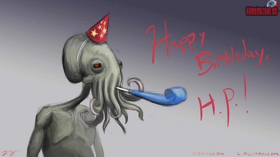 Поздравление с днем рождения злой женщине