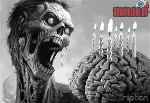 Открытки с днем рождения брутальные