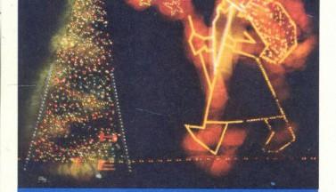 Жутковатая советская новогодняя открытка