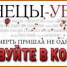 """НАПОМИНАНИЕ: До окончания конкурса """"Неделя Маньяков"""" остается 3 дня"""
