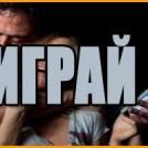 """НАПОМИНАНИЕ: До окончания конкурса """"Ловушка"""" остается 3 дня"""