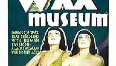 Открытие музея восковых фигур