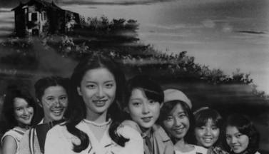 """Кавайный хоррор: """"Дом"""" Нобухико Обаяси (1977)"""