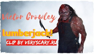 Victor Crowley - Lumberjack!