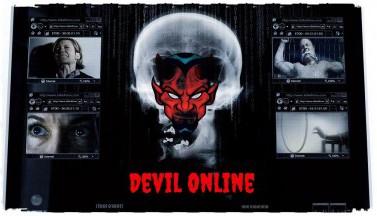 Дьявол онлайн