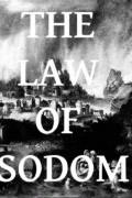 Закон Содома