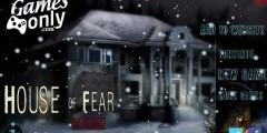 Дом страха: Месть