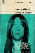 Я призрак